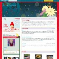 きのぽんのブログ